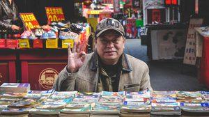 """การทักทายในภาษาจีนกวางตุ้ง """"สวัสดี-เหนย์ โหว"""" การถามราคา """"เท่าไหร่- เก๋ย์ ต๊อ"""""""