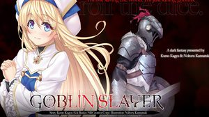 Light Novel Goblin Slayer แนวดาร์คแฟนตาซีเตรียมถูกดัดแปลงเป็นอนิเมะ!!