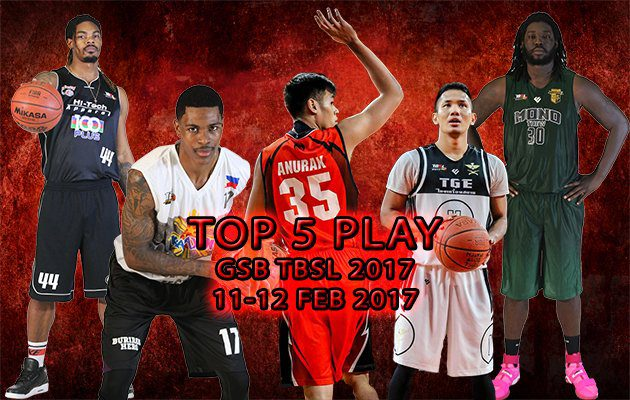 GSB TBSL2017 Top 5 to play of the week