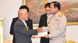 ไทยมอบเงินช่วยเหลือ ผู้ประสบภัยน้ำท่วมในญี่ปุ่น