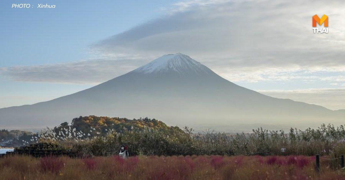 ทิวทัศน์ 'ภูเขาไฟฟูจิ' ยามฤดูใบไม้ร่วง