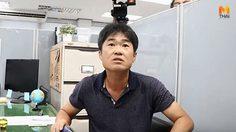 ร้านโอเกะยอมคืนเงินหนุ่มเกาหลี อีก 6 หมื่น ยุติปัญหา
