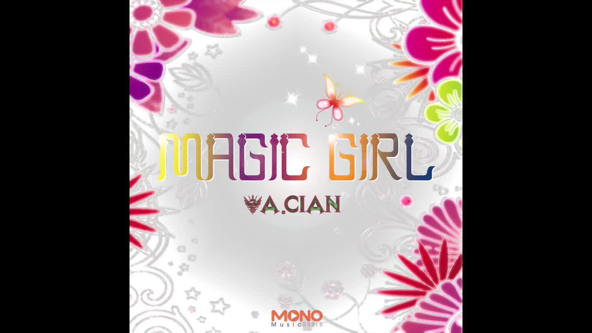 [Acian] 마녀시대(Magic Girl) FULL SONG