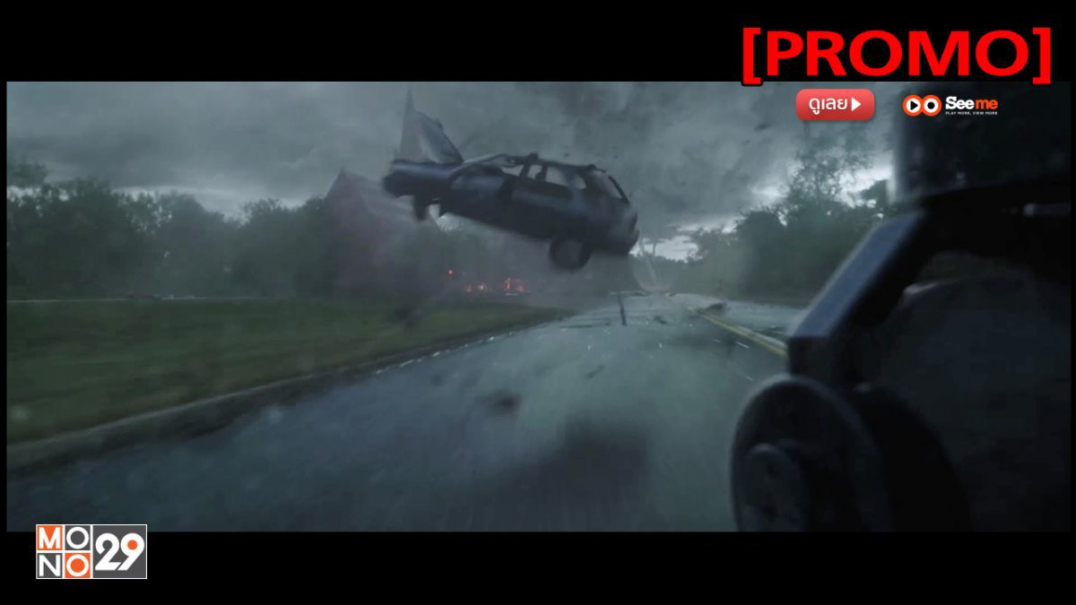 Into the Storm โคตรพายุมหาวิบัติกินเมือง [PROMO]