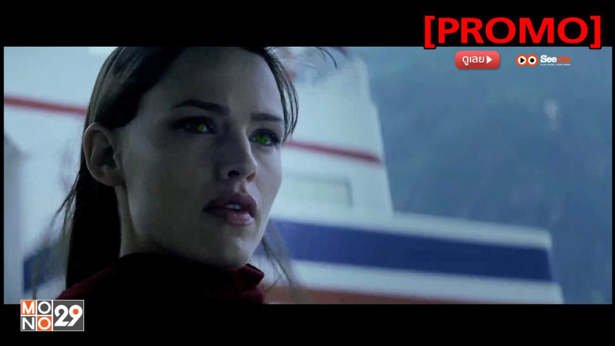 Elektra สวยสังหาร [PROMO]