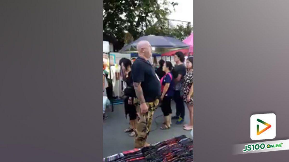 ฝรั่งหัวใจไทย ยืนตรงเคารพธงชาติ ร้องเพลงชาติไทย (01-10-61)