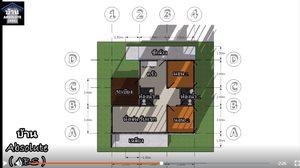 แบบบ้านโมเดิร์น ขนาดเล็ก พื้นที่ใช้สอย 87 ตารางเมตร