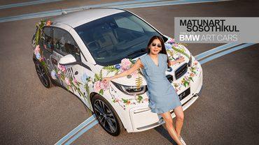 เติมลายเส้นเปลี่ยน BMW i3s ให้อ่อนหวาน สะท้อนปัญหา PM2.5 ตามสไตล์ของ Matunart Designs