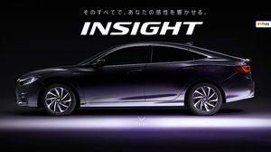 All New Honda Insight 2019 เวอร์ชั่นญี่ปุ่น เตรียมเปิดตัวปลายปีนี้