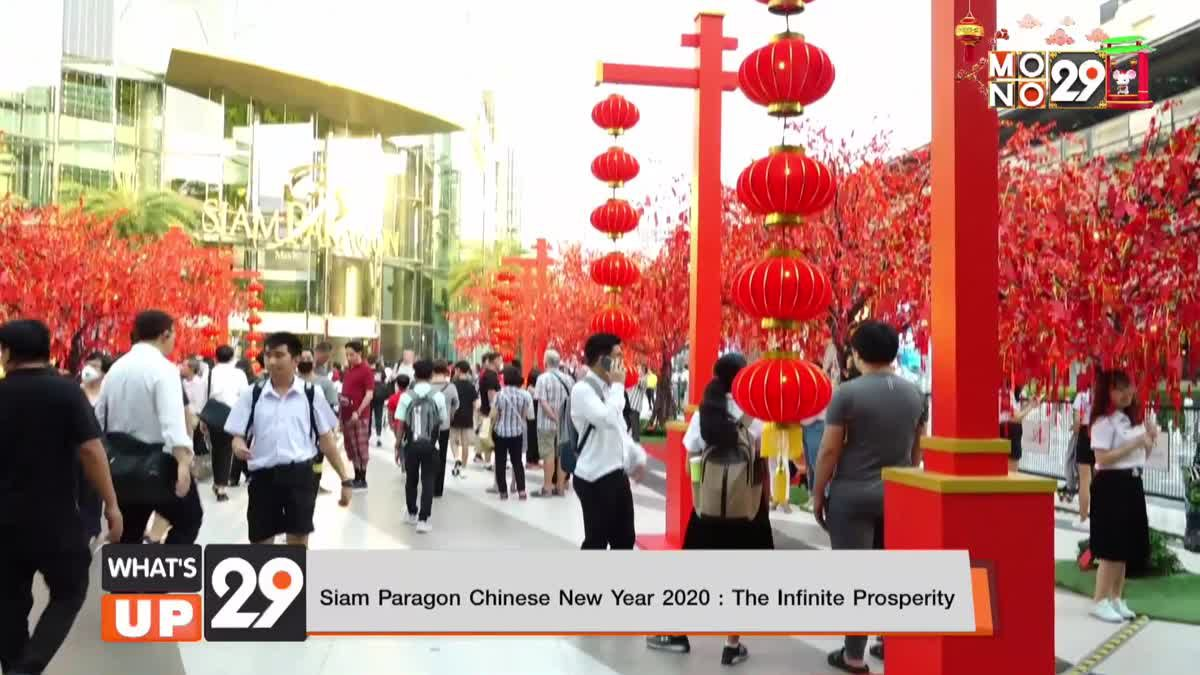 Siam Paragon Chinese New Year 2020 : The Infinite Prosperity