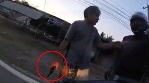 คลิปนาทีหนุ่มใหญ่ยิงปืนขู่ คนขับบิ๊กไบค์ หลังตามเอาเรื่องถึงบ้าน