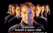 Criminal Minds ทีมแกร่งเด็ดขั้วอาชญากรรม ปี 1