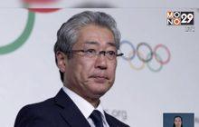 ผู้ว่าฯ โตเกียวปฏิเสธให้ความเห็นกรณีฉาวโอลิมปิก