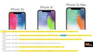 หลุดโค้ดจากหน้าเว็บ Apple  เผย iPhone อาจจะมี 3 รุ่นคือ iPhone Xr, iPhone Xs และ iPhone Xs Max