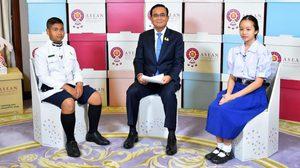 นายกฯ ภูมิใจ ไทยเป็นเจ้าภาพ ASEAN พร้อมแนะประชาชนร่วมสร้างคุณภาพชีวิตที่ดี