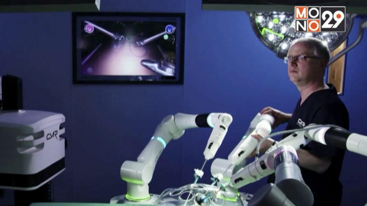 หุ่นยนต์ช่วยการผ่าตัดในอังกฤษ