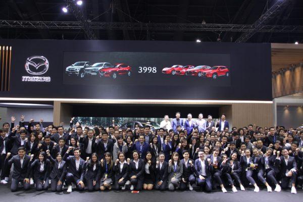 Mazda 03