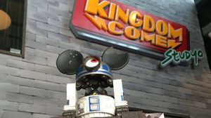 Kingdom Come จัด เซอร์ไพรส์โค้งสุดท้ายกับ เล่นอะไรใน Kingdom Come