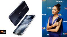 โนเกียเปิดตัว Nokia 6.1 Plus สมาร์ทโฟนจอใหญ่ไร้ขอบ มาพร้อมสมรรถนะอันยอดเยี่ยม