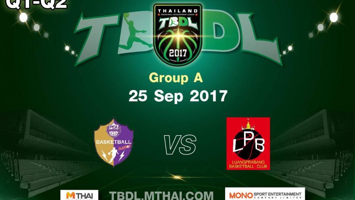 การเเข่งขันบาสเกตบอล TBDL2017 : PEA Junior VS ลวงพระบาง ประเทศลาว Q1-2 ( 24 Sep 2017 )