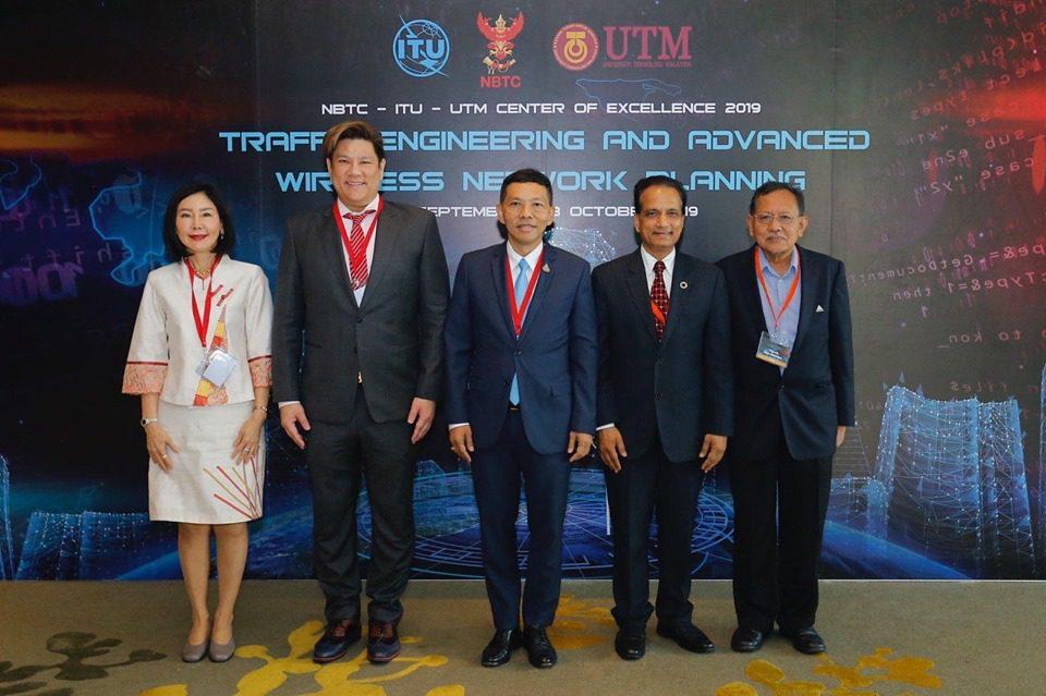 กสทช. จัดอบรมหลักสูตรตัวต่อตัว ภาควิชาการสื่อสารไร้สาย  ร่วมผนึก ITU และ UTM ผลักดันให้เกิด 5G