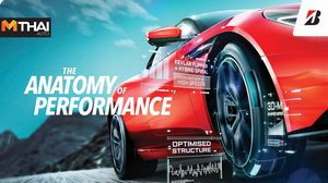 "Bridgestone เปิดตัวสุดยอดยางสมรรถนะสูง ""POTENZA S007A"""