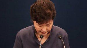 สภาเกาหลีใต้ ลงมติปลด ปาร์ค กึนเฮ พ้นเก้าอี้ประธานาธิบดีแล้ว