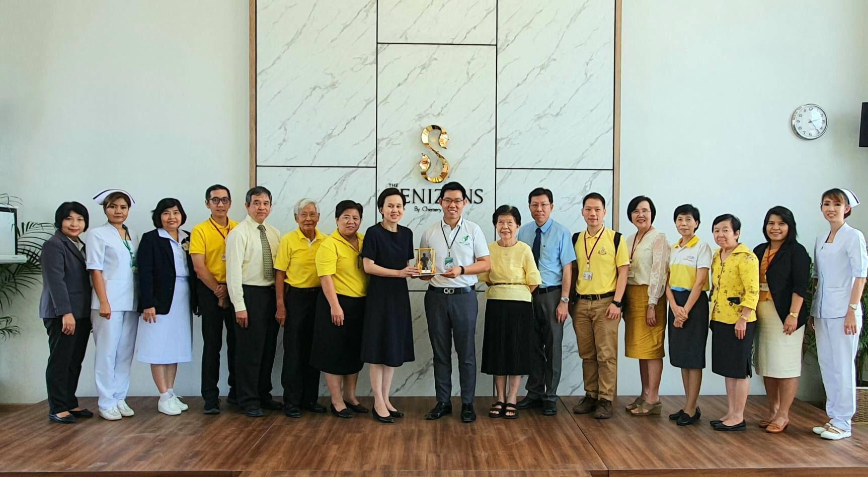 ศูนย์ดูแลฟื้นฟูผู้สูงวัย The Senizens ต้อนรับคณะดูงานจากโรงพยาบาลจุฬาลงกรณ์ สภากาชาดไทย