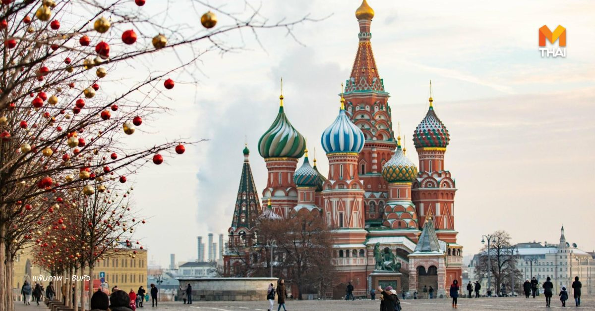 รัสเซียขับไล่คณะทูตสวีเดน เยอรมนี โปแลนด์ เหตุร่วมทำผิดกฎหมาย