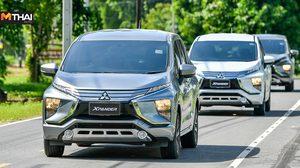 Mitsubishi Xpander เตรียมเปิดตัวเร็วๆ นี้ ต่อยอดจากตำนานสู่ยานยนต์มิตซูบิชิยุคใหม่