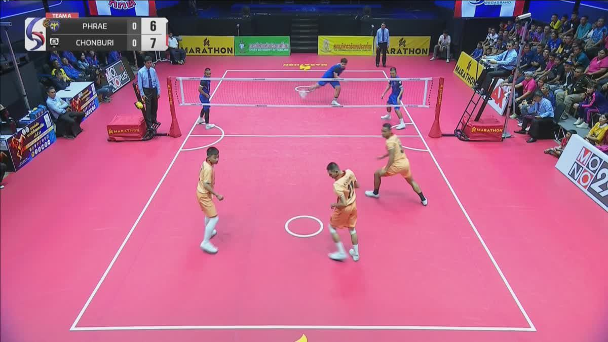 คู่ที่ 1 ทีม A : สโมสรเซปักตะกร้ออาชีพ จ.แพร่ VS สโมสรตะกร้อเกาะจันทร์แคมป์ จ.ชลบุรี (16-09-2018)