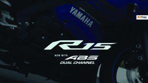 เปิดคลิปแนะนำ Yamaha YZF-R15 V3.0 ABS ที่เพิ่งเปิดตัวที่อินเดีย