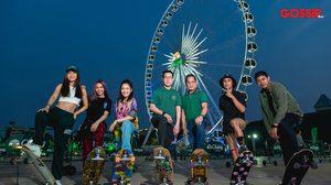 Chang Music Connection presents Asiatique Surf Music เซิร์ฟให้สุด สนุกไม่หยุดบนเสียงดนตรี