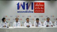 เพื่อไทย ออกแถลงการณ์เรียกร้องเลือกตั้งเสรี เป็นธรรม และน่าเชื่อถือ