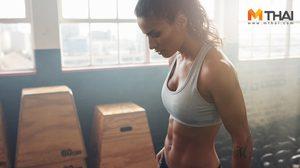 20 กิจกรรม ออกกำลังกาย เบิร์นไขมันหนักแบบนี้ ลดไปกี่แคลอรี่?