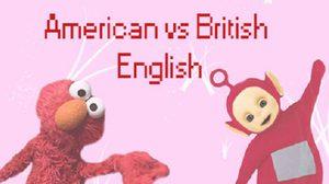 American หรือ British เลือกใช้ได้ตามอัธยาศัย