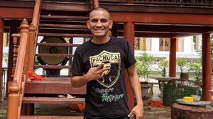 อิราน ดิอาซ คู่ชก ศรีสะเกษ เดินทางถึงไทยแล้ว เตรียมแถลงข่าว 28 ส.ค. นี้