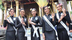 40สาวงามมิสยูนิเวิร์สไทยแลนด์ 2017 สวมชุดไทยจิตรลดาสีดำเข้ากราบถวายบังคมพระบรมศพ ร.9