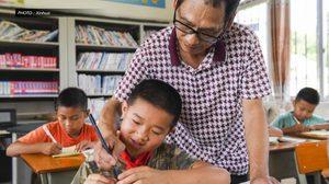 จีนเล็งเพิ่มเงินเดือน 'ครูในชนบท' หวังเพิ่มจำนวนแม่พิมพ์ในพื้นที่ยากไร้