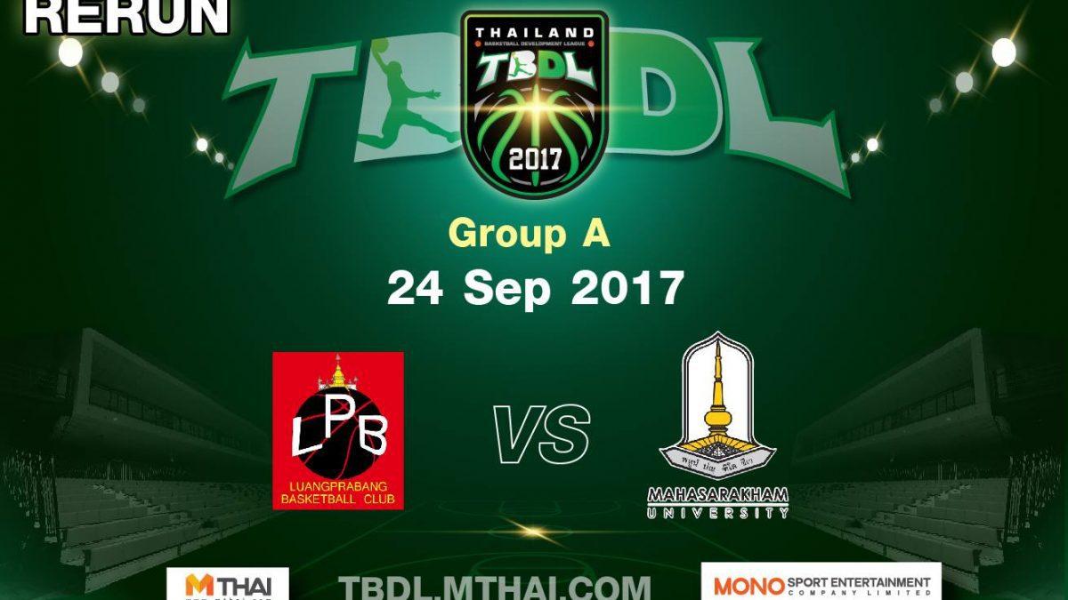 การเเข่งขันบาสเกตบอล TBDL2017 : หลวงพระบาง ประเทศลาว VS ม.มหาสารคาม  ( 24 Sep 2017 )