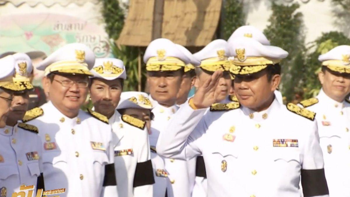 นายกรัฐมนตรี ขอบคุณคนไทย-ประชาคมโลก