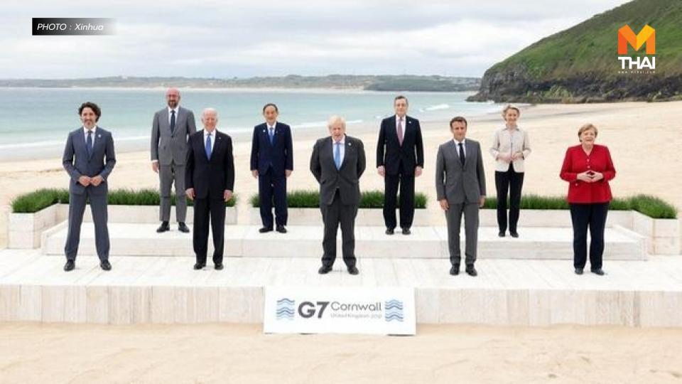 กลุ่มประเทศ G7 ยืนยันแบ่งปันวัคซีนโควิด-19 ให้ประเทศยากจน 870 ล้านโดส