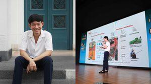 """นิสิตสถาปัตย์จุฬาฯ ชนะเลิศการออกแบบสถาปัตยกรรม """"Asia Young Designer Awards 2020"""""""