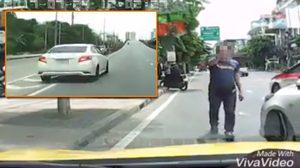 เก๋งกร่าง!! ไม่เปิดไฟเลี้ยวขอทาง แท็กซี่บีบแตรเตือนกลับถูกขับตามพร้อมชี้หน้าด่า