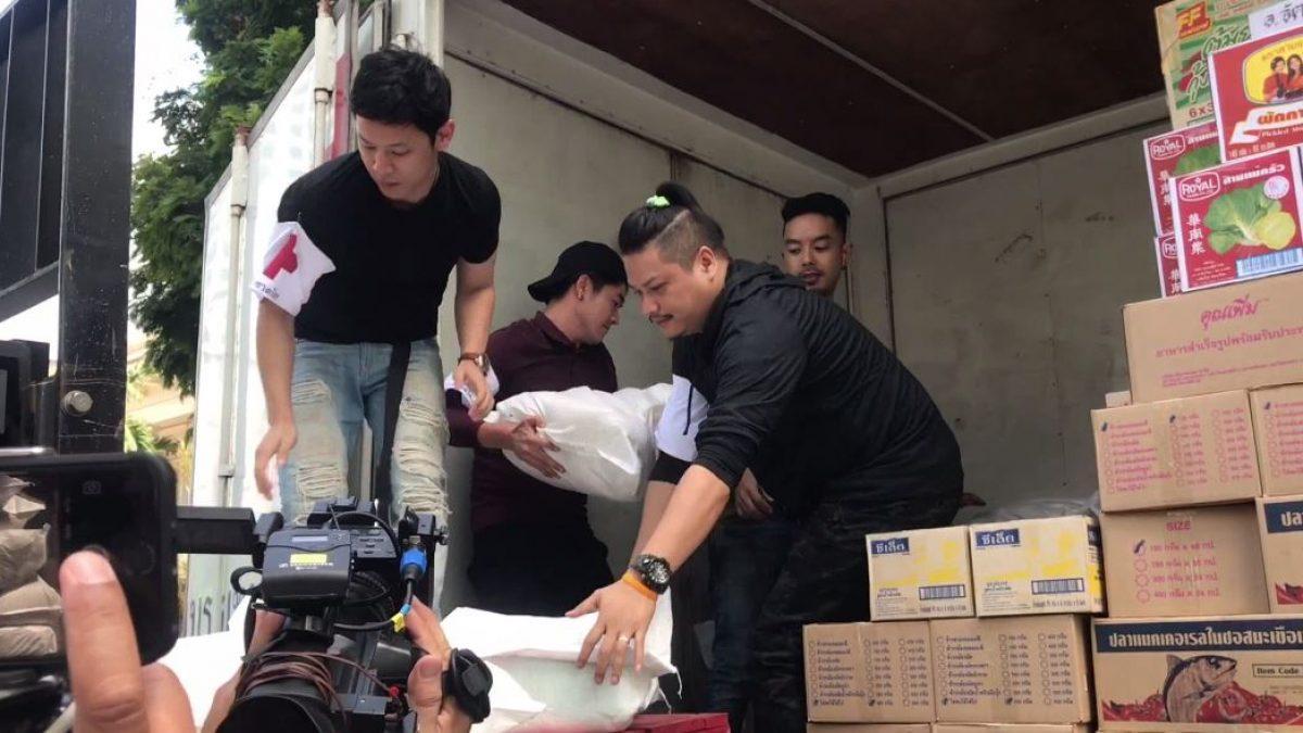 บรรยากาศ ศิลปินจีนี่ฯ ร่วมแรงร่วมใจเป็นอาสาสมัครช่วยเหลือสภากาชาดไทย