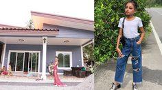 เนสตี้ สไปร์ทซี่ ไอดอลเด็กวัย 12 สร้างบ้านให้พ่อแม่ด้วยน้ำพักน้ำแรง