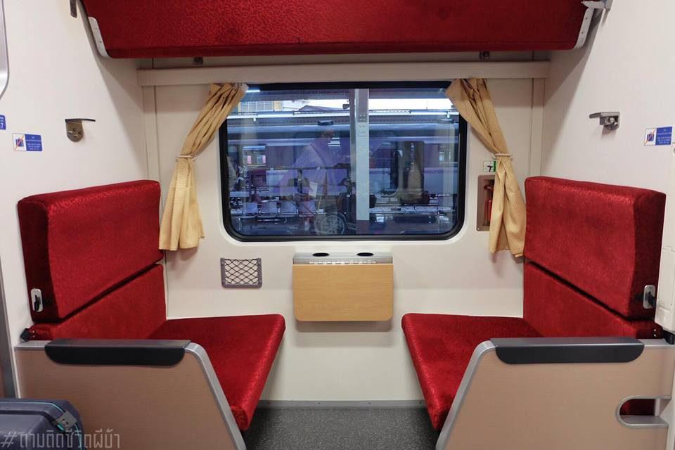 รถไฟชั้น 2 เบาะสีแดงแรงฤทธิ์
