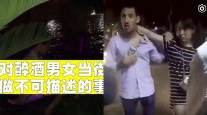 หนุ่มสเปนซั่มสาวจีนในที่สาธารณะ โจ๋งครึมคนมุงรัวๆ [มีคลิป]