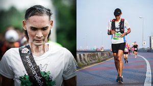 แซม Sam's Story เจ้าของแฮชแท็ก #ก็แค่มะเร็งจะเซ็งทำไม นักวิ่งผู้เป็นแรงใจให้ผู้ป่วยโรคมะเร็ง