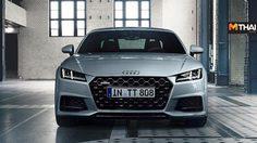 Audi TT 20 ปี ลิมิเต็ดอิดิชั่น แรงเกินคาด! บุกออนไลน์ ถูกจองเรียบทันที